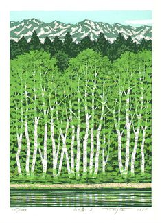 "felixinclusis: ""hitku: - Kitaoka Fumio Mountain in the Spring (J), 1994 "" Watercolor Landscape, Landscape Art, Landscape Photography, Picture Tree, Art Japonais, Abstract Nature, Japanese Painting, Nature Prints, Japanese Prints"