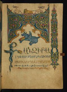 The winged-ox symbol of the Evangelist Luke, from the seventeenth-century Armenian illuminated manuscript, the Amida Gospels, (Walters Art Museum, Ms W.541, fol. 113r). (Walters Museum)