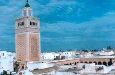 Tunis | تونس in Gouvernorat de Tunis