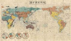 Vibrant coloured asian world map with beautiful japanese calligraphy | Asian World Map M9165