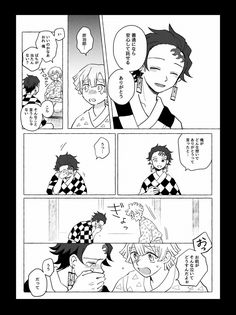 I Love Anime, Geek Stuff, Manga, My Love, Cards, Geek Things, Manga Comics, Map, Playing Cards
