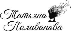 перманентный макияж обучение Украина http://pmu-school.com/blog/item/obuchenie-ruchnomu-tatuaju Обучение татуажу бровей в Одессе