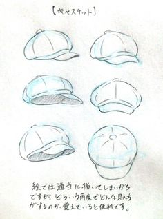 お絵描き初心者向け講座その③ [17]