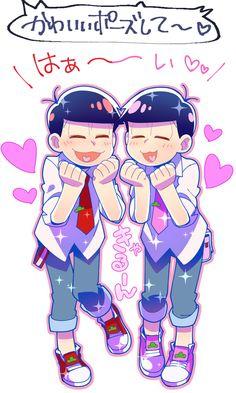 おそ松さん Osomatsu-san おそ松&トッティ かわいいポーズして〜 「松ろぐ」/「マサムネ」の漫画 [pixiv]
