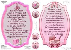 "Two Baby Girl Verse Toppers on Craftsuprint designed by Janyce Cotterill - Two more of my verse toppers. This sheet is for the birth of a baby girl. Toppers print out at approx 7.5""x 5"" I have also made a couple of extra brad type embellishments to go with each verse. Use these on the card front, insert or decorate the envelope or use as a seal. It's up to you. Get out all your crafty stash and start creating wonderful cards to welcome a new little baby into the world! Also available are…"