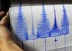 Covesia.com - Gempa dengan kekuatan 3,7 Skala Richter goyang Pariaman, Sumatra Barat pukul 11.43 WIB, Jumat (15/4/2016). Selain di Pariaman goyangan gempa juga...