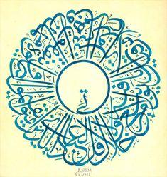 © Adem Sakal - Müdevver Levha - Ayet-i Kerîme. İbrahim Suresi 31. Ayet