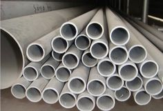 Henan Jianhui Construction Machinery Co., Ltd.  Seamless stainless steel pipes