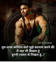 Desi Quotes, Hindi Quotes On Life, Swag Quotes, True Quotes, Qoutes, Bad Attitude Quotes, Marathi Status, Real Facts, Zindagi Quotes