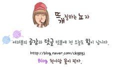 대바늘 모자 스텔라픽시 요정모자 뜨기 (도안,뜨는법) : 네이버 블로그