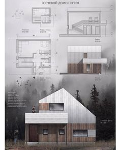 22 Ideas design poster architecture layout presentation boards – Famous Last Words Poster Architecture, Plans Architecture, Architecture Graphics, Architecture Visualization, Architecture Design, Drawing Architecture, Architecture Diagrams, Landscape Architecture, Interior Design Presentation