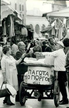 1970 ~ Selling ice cream in Monastiraki, Athens, Greece (photo by Bob Olsen) Greece Pictures, Old Pictures, Old Photos, Vintage Photos, Greece Photography, Vintage Photography, My Athens, Athens Greece, Greece History