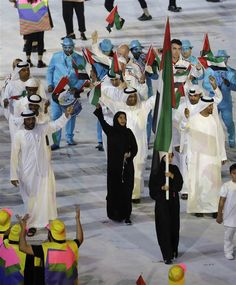 uae flag day song