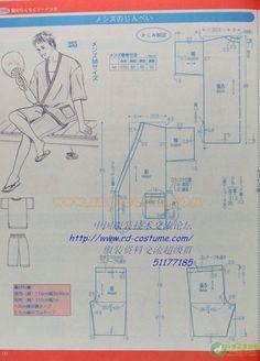 [转载]实用裁剪图 Kimono Pattern Free, Coat Pattern Sewing, Pajama Pattern, Gown Pattern, Coat Patterns, Pattern Drafting, Clothing Patterns, Sewing Men, Sewing Clothes