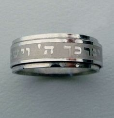 The Lord Bless you and Keep You in Hebrew Spinning Ring | eBay $8.49