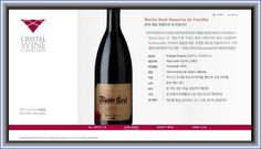 Monte Real wines available in South Korea, imported by Crystal Wine Collection.  http://www.crystalwinecollection.com/