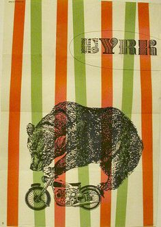 Eryk Lipinski - 1964 Vintage Polish Circus Poster Art (Bear on motorcycle with Stripes)