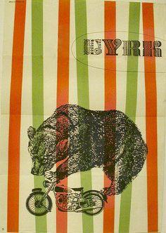 vintage polish poster : cyrk : [designer unknown]