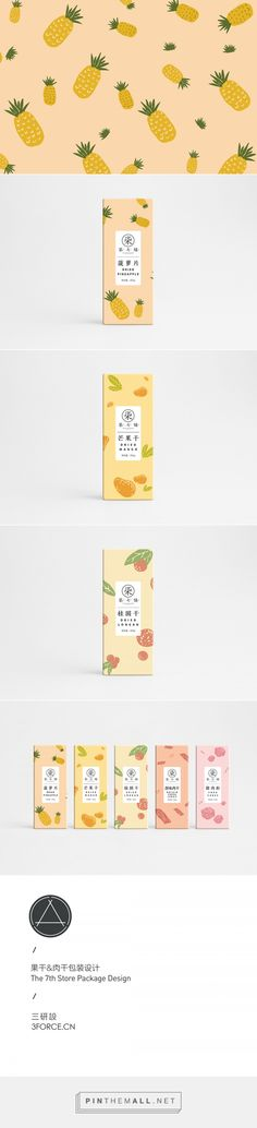 The 7th Store Fruit&Meat Products Packaging by 3Force Brand Consultant