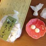 万年堂 - 新栄町/和菓子 [食べログ]