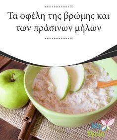 Τα οφέλη της βρώμης και των πράσινων μήλων  Ένα #smoothie από #βρώμη και #πράσινα #μήλα· το έχετε δοκιμάσει ποτέ; Πολλοί #γιατροί και #διατροφολόγοι προτείνουν αυτό το απλό ρόφημα για τη #φροντίδα της υγείας σας και την απώλεια βάρους. #ΑΔΥΝΆΤΙΣΜΑ Detox Recipes, Smoothie, Loose Weight, Healthy Desserts, Potato Salad, Oatmeal, Health And Beauty, Diet, Cooking
