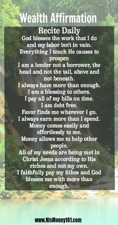 Daily Powerful Wealth and Abundance Affirmation. Visit the site for scripture references. This is great for you personal life, business and marriage. Pin Now and start reciting today!