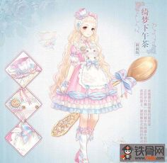 Image Chapter 15 Princess Drop Evols in Chapter Suits album Anime Yugioh, Anime K, Anime Pokemon, Anime Plus, Anime Chibi, Kawaii Anime, Anime Girl Pink, Pink Girl, Lolita Fashion