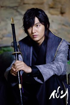 Lee Min Ho - Choi Young - Faith: The Great Doctor