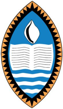 University of Papua New Guinea - Wikipedia First Prime Minister, Lecture Theatre, Student Dormitory, Problem Based Learning, Chief Justice, Solomon Islands, Physical Science, Law School, Papua New Guinea