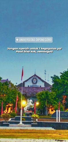 Semarang, Study Motivation, Doa, University, College, Education, Wallpaper, Random, Motivation To Study