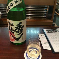 秀よし 純米吟醸酒原酒生酒 二年生熟成
