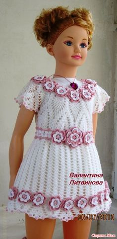 """Los Niños establecen: el vestido """"roseta"""", y Panamá. Debate Sobre LiveInternet - Servicio RUSOS Diarios Online"""