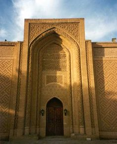 Puerta principal , Palacio Abbasida