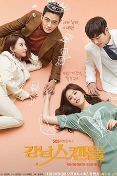 "[New Drama] A Cinderella Story Hits Seoul in ""Kangnam Scandal"" Korean Drama Romance, Watch Korean Drama, Scandal, Anime English Sub, Kbs Drama, Dramas Online, A Cinderella Story, Best Dramas, Drama Korea"