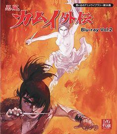想い出のアニメライブラリー 第56集忍風カムイ外伝 Blu-ray Vol.2 TCエンタテインメント http://www.amazon.co.jp/dp/B01ALABLD8/ref=cm_sw_r_pi_dp_-vunxb1A8BP1Y