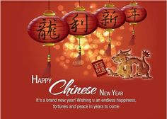Happy chinese new year greeting 2018 with well wishes new year chinese new year greeting phrases to wish happy new year m4hsunfo