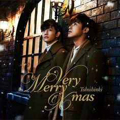 #TVXQ 'Very Merry X-mas' Continues to Ranks Number 2 on Japan Oricon Chart for 6 Days More: http://www.kpopstarz.com/articles/68143/20131203/tvxq-very-merry-x-mas-continues-to-ranks-number-2-on-japan-oricon-chart-for-6-days.htm
