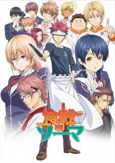 Shokugeki no Souma OPIS: Anime opowiada o Soumie Yukihirze, którego największym marzeniem jest zostać kucharzem i prześcignąć na tym polu własnego ojca. Gdy jednak zamknięcie rodzinnej restauracji pozbawia go najprostszej metody na osiągnięcie tego celu, zapisuje się on do elitarnej kulinarnej placówki z poziomem wysokim na tyle, że absolwentami zostaje zaledwie 10% wszystkich uczniów. Czy Souma zdoła tam przetrwać?