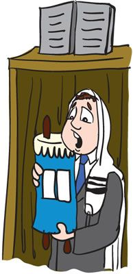 A quick overview of the Shabbat morning prayers, the reading of the Torah, the Mussaf, and the Shabbat afternoon prayers.