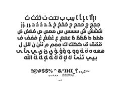 Hala Bold Free Font Free Fonts Arabic Free Graphic Design Headline OTF Resource Typeface Typography