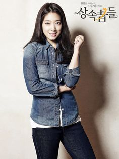 These are the official posters for Heirs - Park Shin-Hye