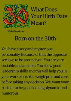 What Does Your Birth Date Mean?- Born on the 30th