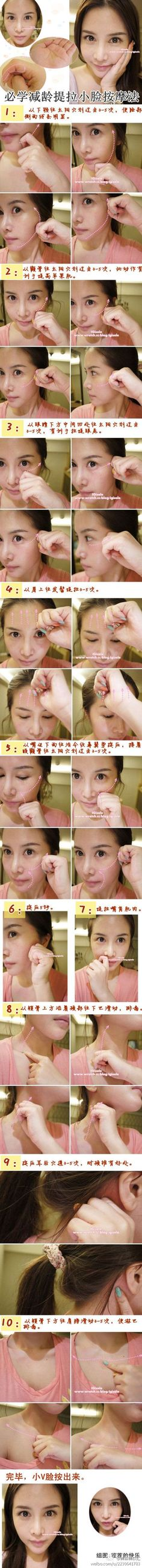 Girls will learn by age pulling a face massage ~ ~ you hesitate, quickly moving hands ~