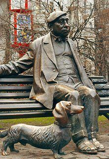Statue in Kyiv, Ukraine and it is in honor of the famous Ukrainian theater and cinema actor - Nicholas Yakovtchenko.
