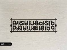 Calligraphy Decal by Muhammad ElMahdy, via Behance