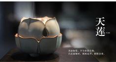 Lotus ceramics incense burner 盘香陶瓷香炉. 宋韵天莲.