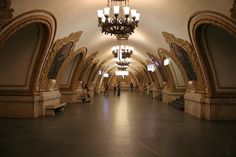 Best Attractions In Moscow: Moscow Metro (source: wiki)