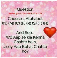 I choose N again Dare Games For Friends, Questions For Friends, This Or That Questions, Games For Fun, Love Games, Picture Puzzles, Word Puzzles, Best Friend Gifs, New Whatsapp Video Download