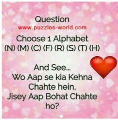 I choose N again Dare Games For Friends, Questions For Friends, Dare Questions, This Or That Questions, Games For Fun, Love Games, Love Quotes In Hindi, True Love Quotes, Best Friend Gifs
