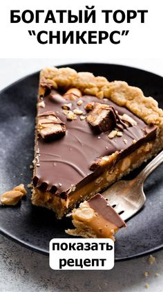 Sally's Baking Addiction - Snickers caramel tart with salted caramel, peanut crust, salty peanuts, and chocolate peanut butter - Tart Recipes, Baking Recipes, Sweet Recipes, Dessert Recipes, Spinach Recipes, Rib Recipes, Oven Recipes, Cream Recipes, Shrimp Recipes